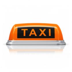 Все для такси
