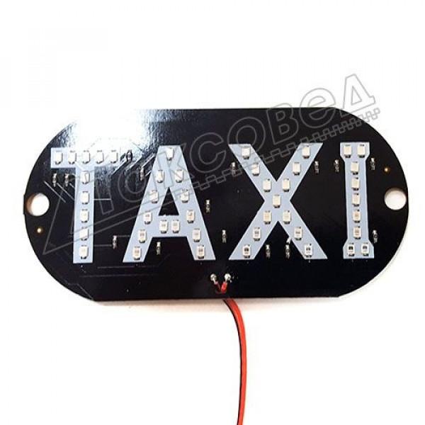 "LED Табличка ""TAXI"" на липучках под стекло, зеленые диоды, 14х7см"