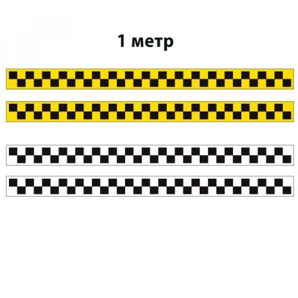 Магнитные наклейки ТАКСИ с шашками, 100х6, 2 шт.
